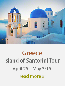Greece 2015 Photography Vacations
